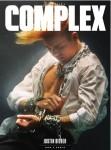 biebercomplex-5