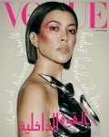 Kourt_K_Vogue_Cvr