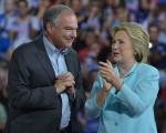 Democratic presidential candidate Hillary Clinton and Tim Kaine speak at rally