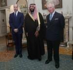 Mohammed bin Salman visit to UK