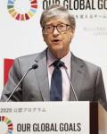 Microsoft's Bill Gates in Tokyo