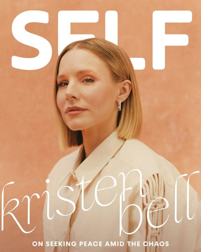 SelfDigitalCover-Kristen1