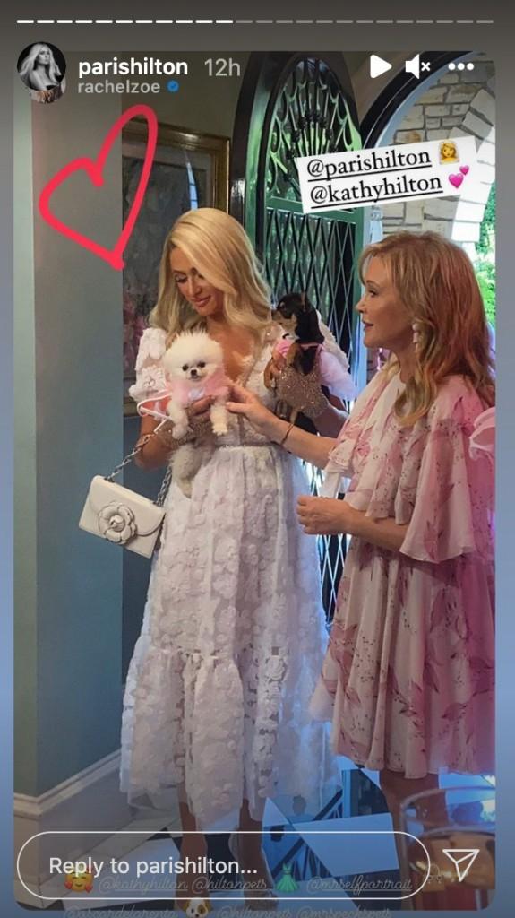 Paris Hilton Bridal Shower